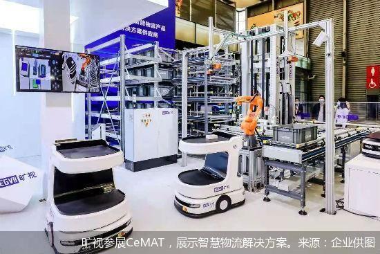 旷视科技党委书记、副总裁蒋燕:期待探索建立人工智能开源基金北京实践之三
