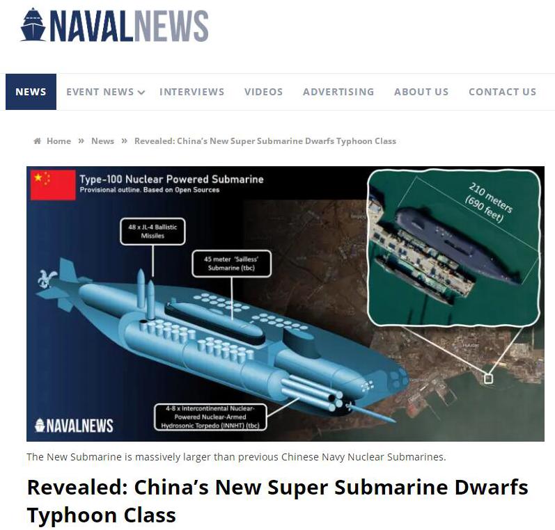 """""""海军新闻""""报道截图"""