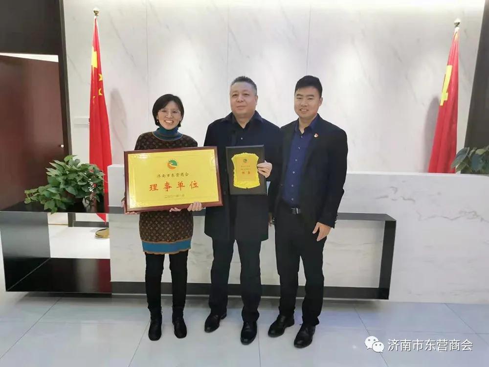 济南市东营商会走访会员企业济南智慧金谷人工智能科技有限公司