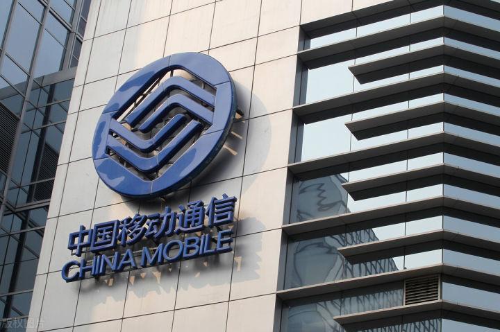 中国移动亮相2021年世界人工智能大会