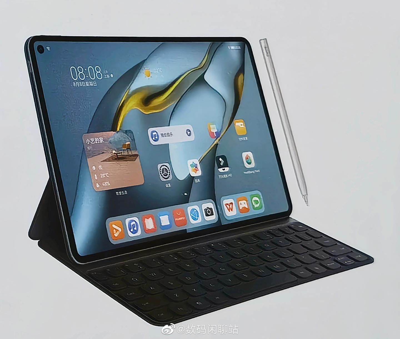▲@数码闲聊站 曝光的新版 MatePad Pro 10.8 外观
