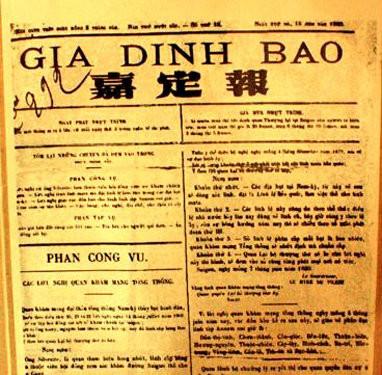 ▲越南国语字和汉字