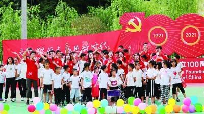 笃行致远 完善红色文化育人体系