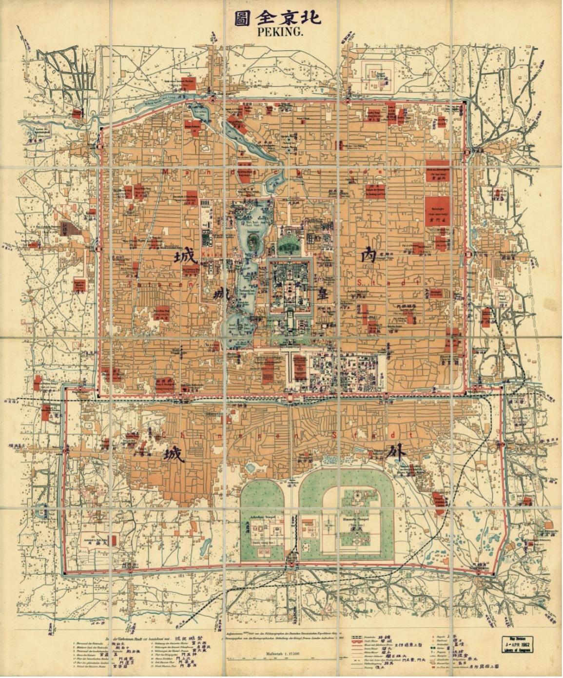 制作于1900-1901年间的北京全图。《京城印记》插图。