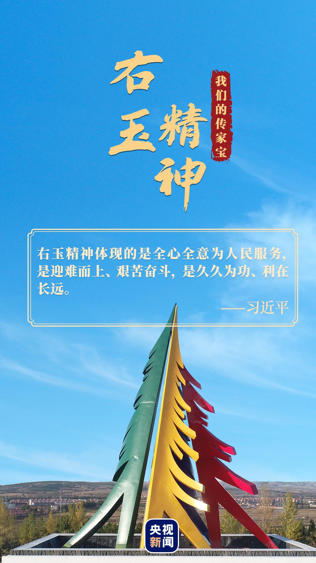 秋雨丸_唐龙东神传之逆袭_李白360