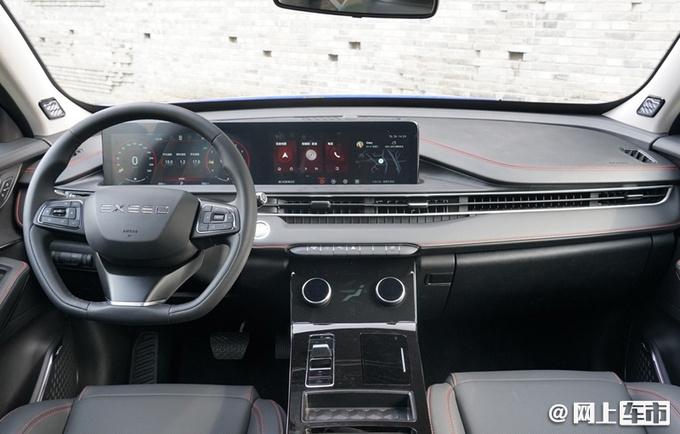 星途追风新SUV上市 11.19-13.99万/更好看更智能-图6