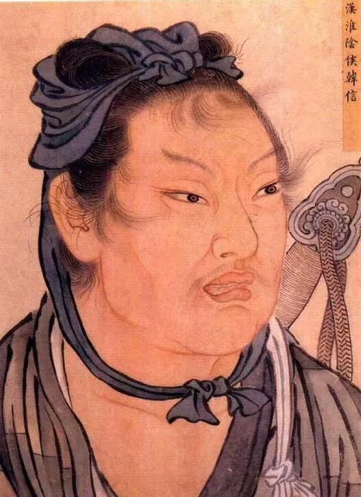 上图_ 韩信(约公元前231年-前196年)