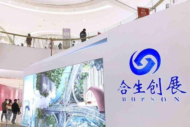 """传恒大物业出售51%股权,合生创展""""救场""""意欲何为?"""