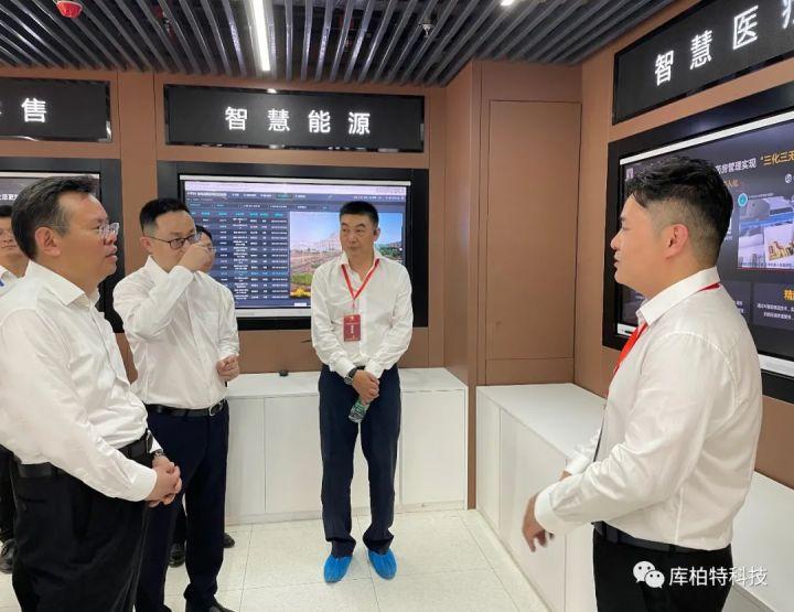 武汉人工智能计算中心运营,库柏特依托该平台助力智慧医疗发展!