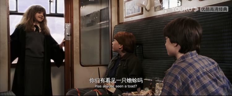 赫敏首次亮相,走遍火车车厢帮纳威找蟾蜍莱福/《哈利·波特与魔法石》电影截图