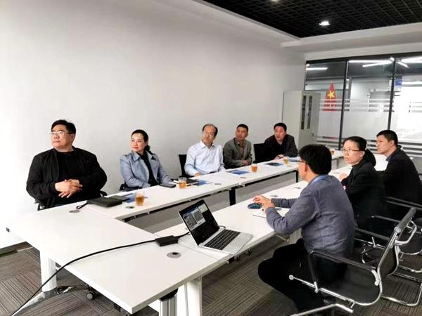 清华大学专家助力芝罘区人工智能产业高质量发展