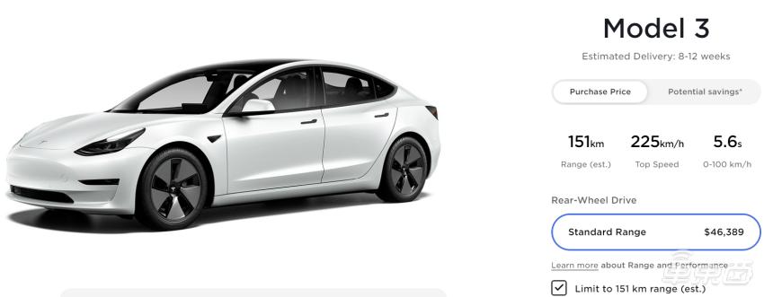 岚图增程SUV预售31.3万起 CEO还提前揭秘了第二款车