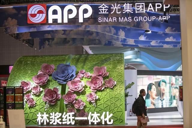 上海浦西第一高楼背后:华裔老板曾为印尼首富,育有六子两女