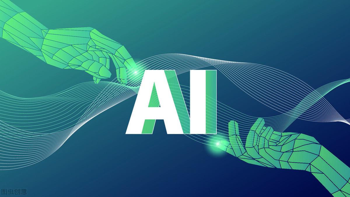 一文读懂2021年人工智能产业最新发展趋势