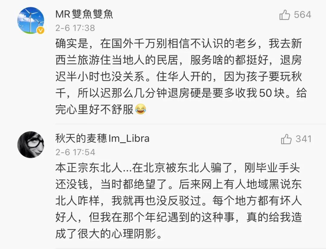 华人在海外专坑华人?澳华裔老板扇中国女留学生耳光,引发众怒