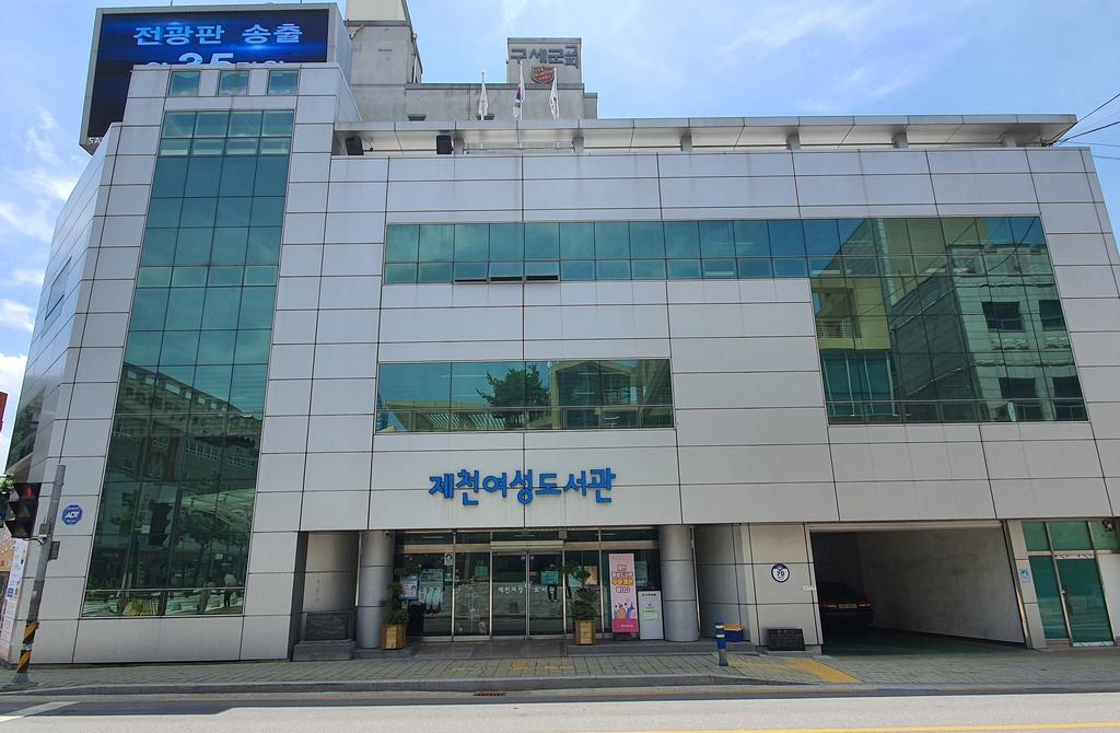 网民吵翻!韩国女性图书馆被政府要求向男性开放 系27年来首次
