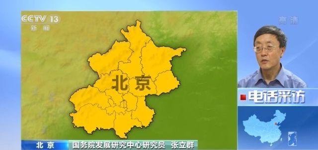 上海惠灵顿国际学校 亚洲 日韩 欧美 国产专区