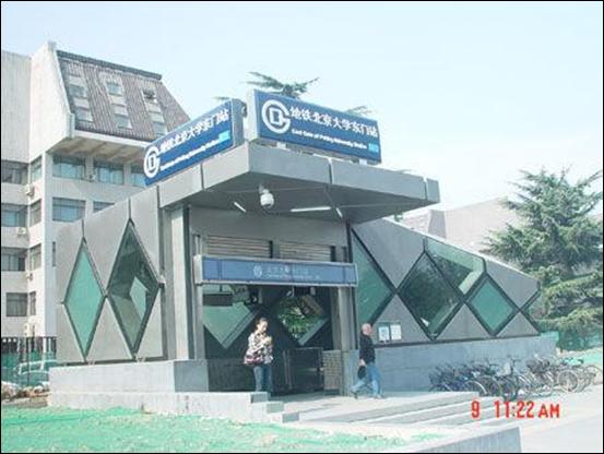 这可能是全中国最讨厌地铁的大学 健康 第4张