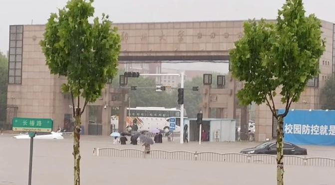 暴雨中的郑州大学。郑州大学官方微信公众号 图
