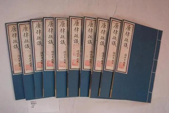 上图_ 中国法院博物馆《唐律疏议》藏本