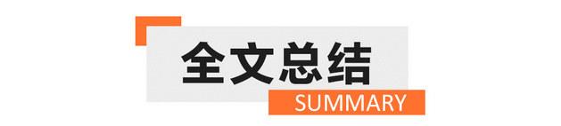"""做中国的汽车文化 广本""""梦想同行Club""""成立"""