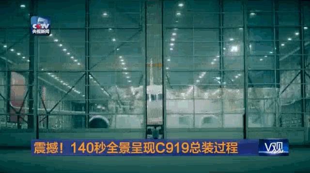 """全球""""首单""""落地 厉害了我的国产C919大飞机!"""