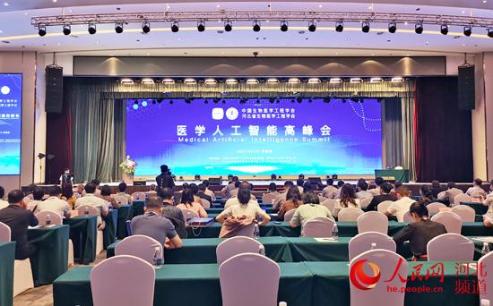 河北:医学 人工智能 赋能医疗行业信息化发展