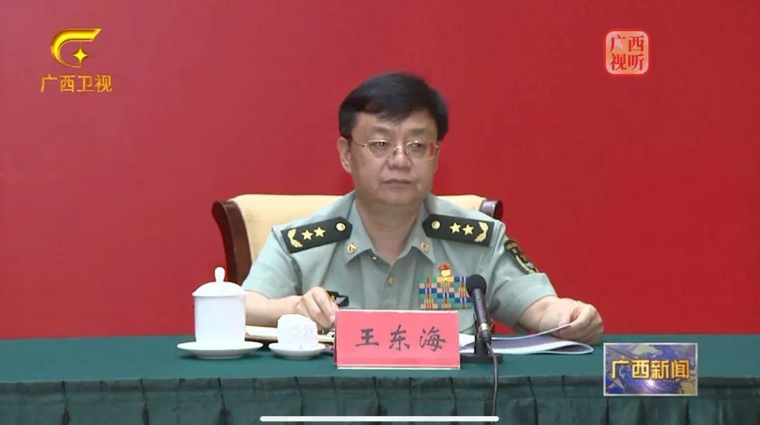 新一任南部战区陆军政委就位!曾约谈28个省军区纪委领导