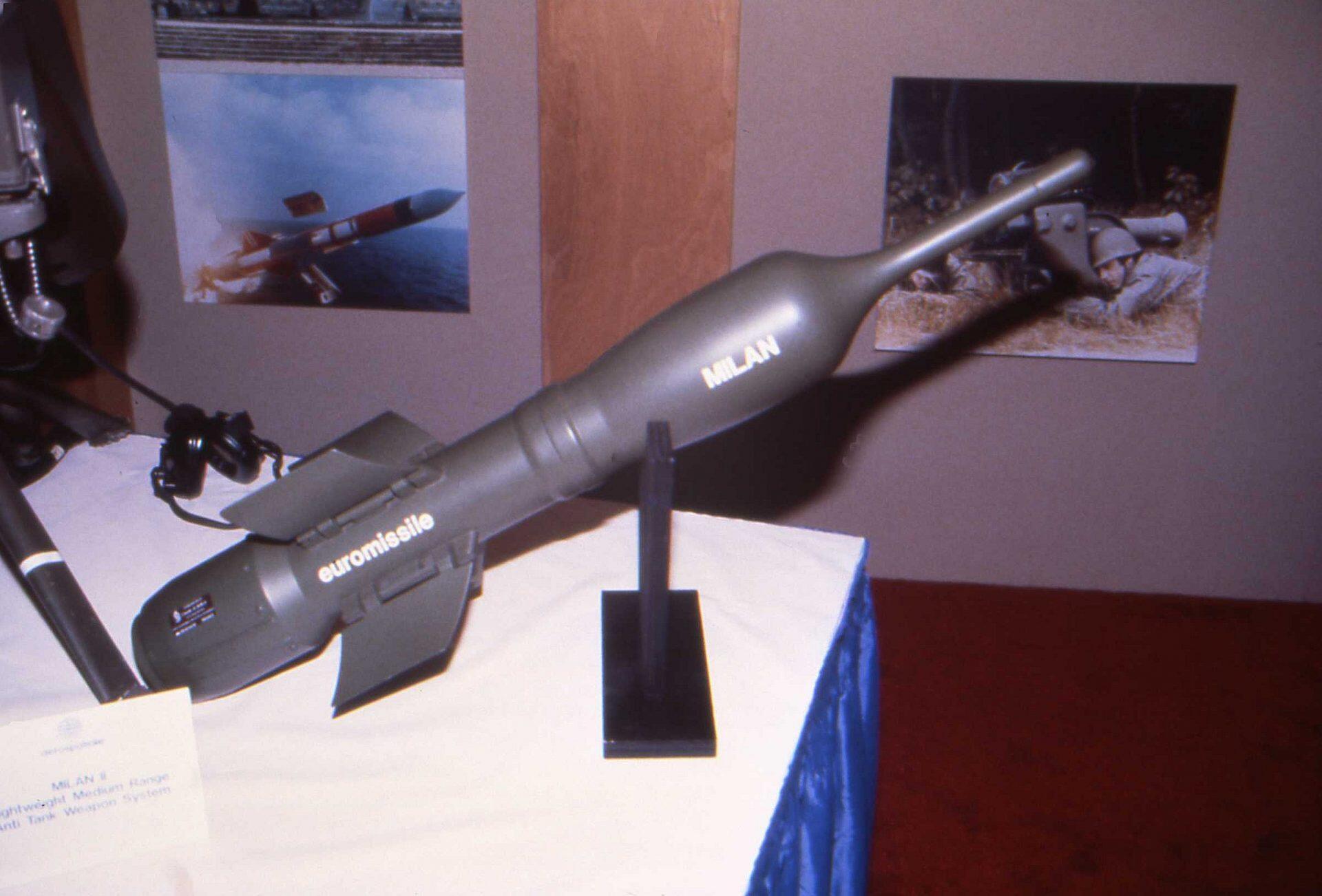 """""""米兰""""反坦克导弹"""