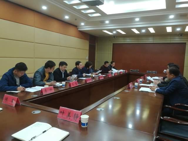 淮安市人防办召开重要经济目标单位防护建设座谈会