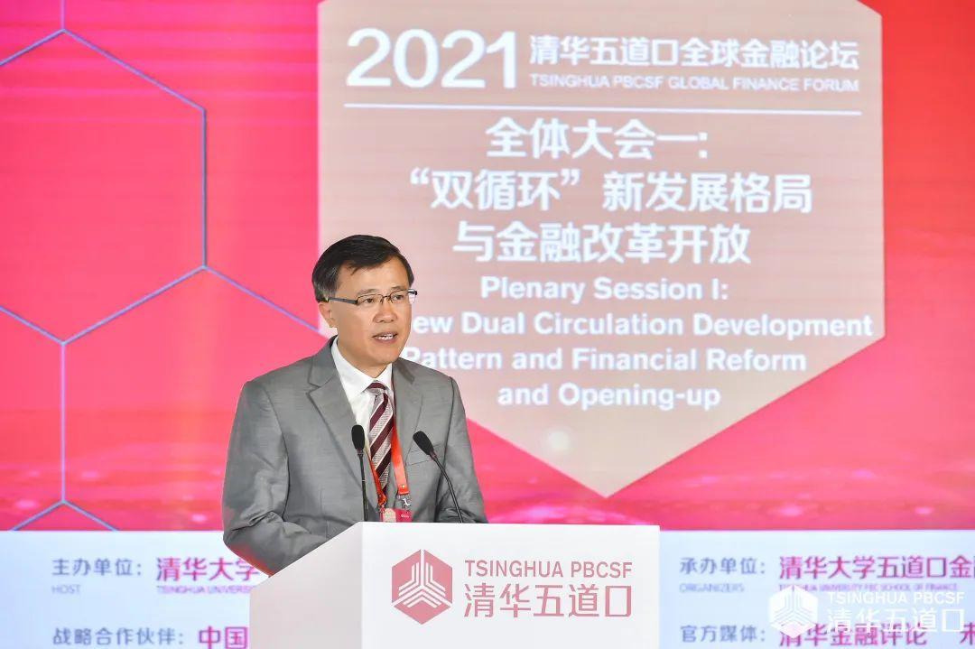 中國銀行保險監督管理委員會副主席肖遠企。清華五道口全球金融論壇供圖。
