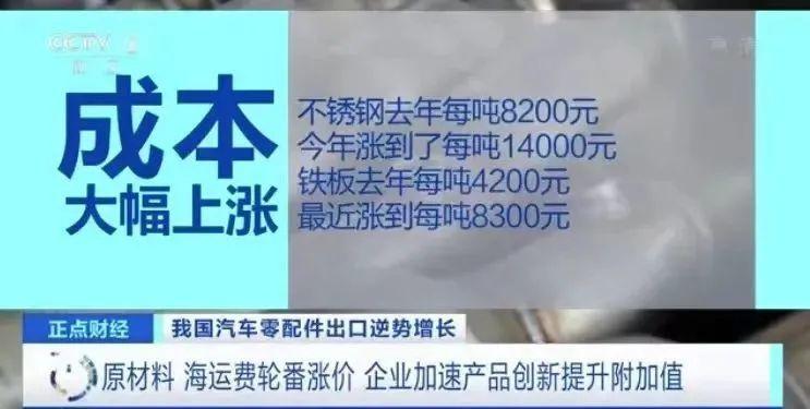 蹊跷的拉闸限电背后 藏着中国崛起需要突破的瓶颈(图2)