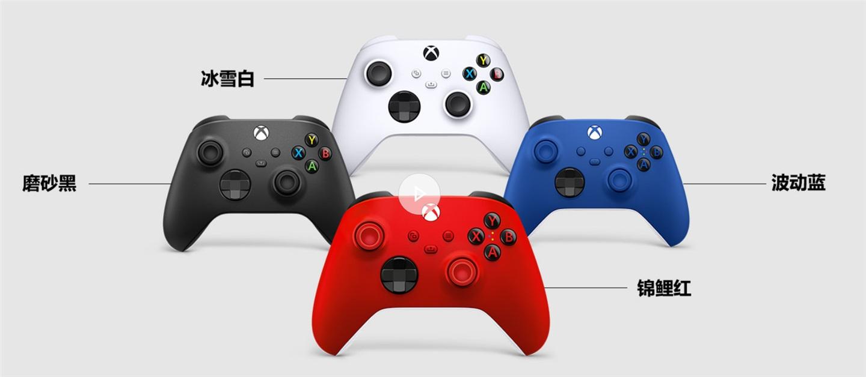 """""""特价""""377 元,微软 Xbox 无线控制手柄(2020)开抢 xbox新手柄"""