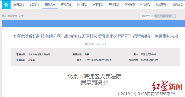 【【73平台】_B站被脉脉商业诋毁?因12个字获赔30万,一个字2.5万