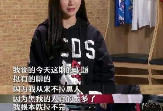 杜海涛悔婚7天后,沈梦辰崩溃自曝患怪病 她到底经历了什么? 健康 第11张