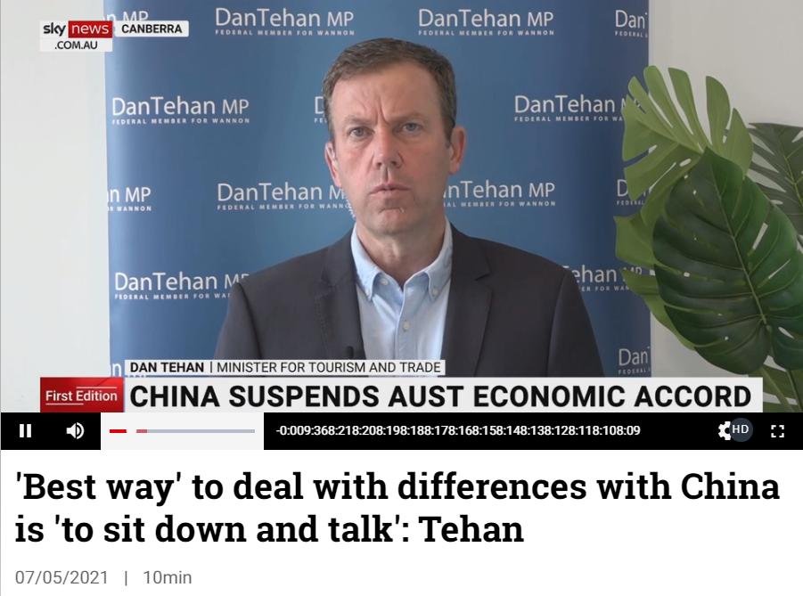 """澳大利亚24小时内服软,中国""""撒手锏""""威力有多大?"""