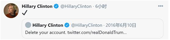 """特朗普推特被封停,希拉里转发四年前推文""""还愿"""""""