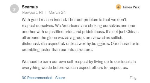网友评论截图。