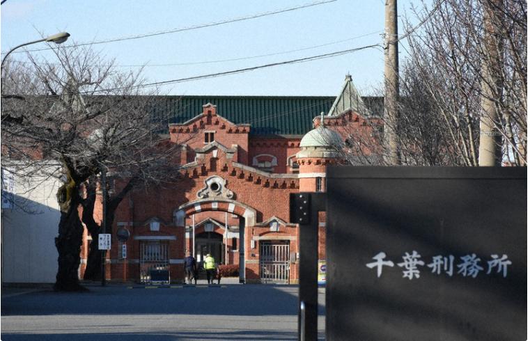 日本一监狱暴发集体感染 确诊人数上升至90人