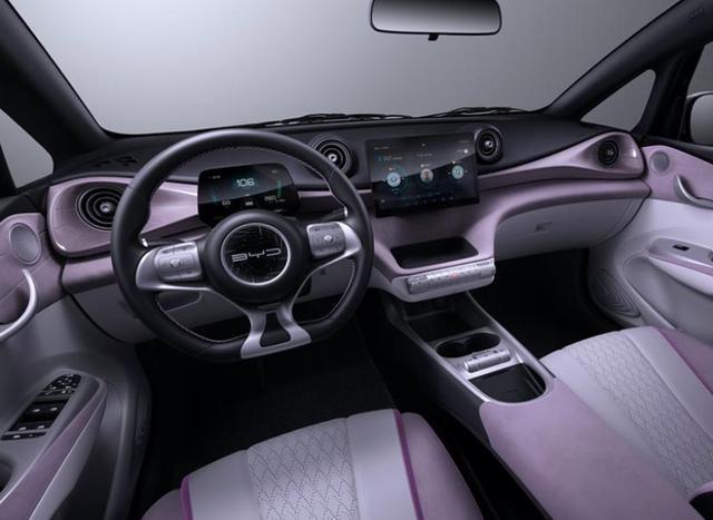 新平台新产品!比亚迪海豚将于8月13日启行预售