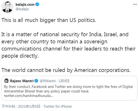 印度网友推特