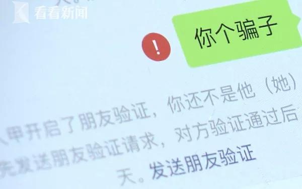 """欧洲杯赛程时间表:上海一老板10年被骗700万,大妈假扮""""地产大亨"""",自称""""活得也不轻松"""""""
