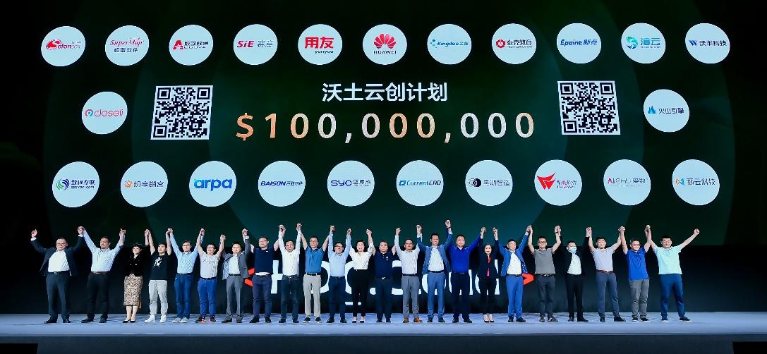华为余承东:携手开发者与伙伴,加速千行百业智能升级-天津热点网