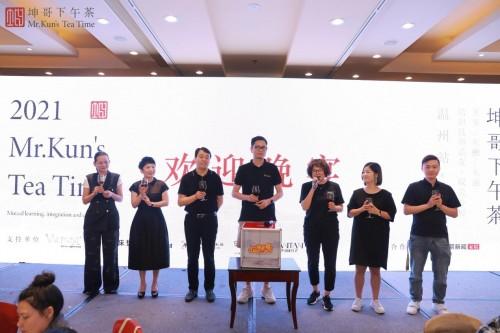 坤哥下午茶温州站|欧洲杯官方合作伙伴gorenje点亮欧式高端生活
