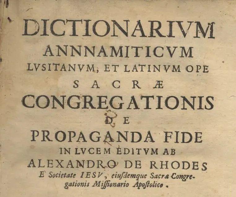 ▲《越葡拉词典》的一页