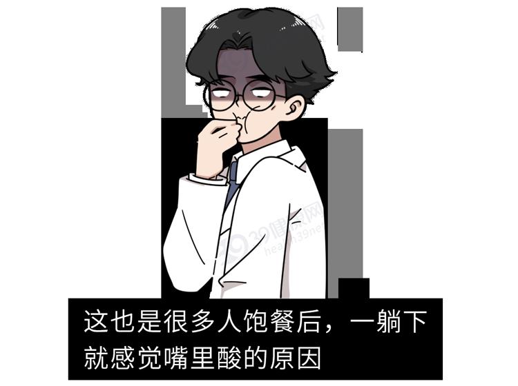 这种常见病,正悄悄烧烂5成中国人的内脏 健康 第6张