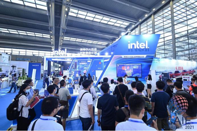 第二届深圳国际人工智能展开幕,AI应用在医疗、教育、制造等领域加速落地,全行业产业规模化发展不断加速