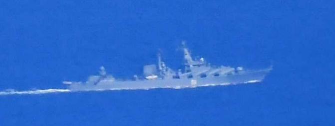 日本自卫队拍摄到的俄罗斯巡洋舰画面