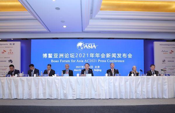 特殊时刻的博鳌论坛聚焦哪些大事?中美企业家座谈会怎么谈?