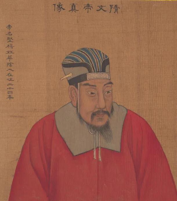 上图_ 杨坚(541年-604年),即隋文帝
